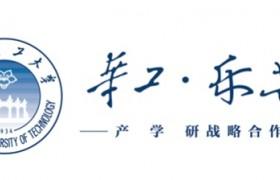 华南理工与乐芒研发出新一代液态硅藻泥,让硅藻泥行业再次腾飞