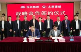 中国装饰行业首个独家供货战略协议 | 深装集团联手北新建材为客户打造高品质美好生活