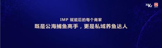 imp 传播稿件final989.png