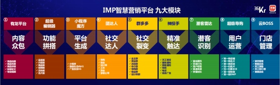 imp 传播稿件final725.png