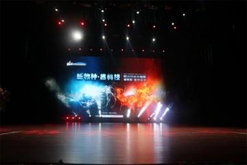 国货新物种—肯帝亚黑科技地板致敬中国地板创新研发
