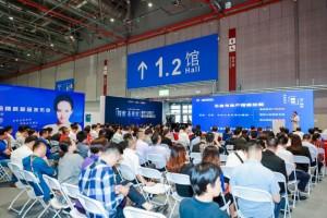 2019中国精装定制产业创新设计论坛成功举办