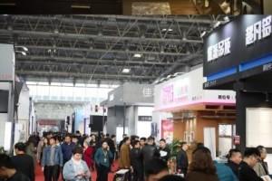 抢抓战略性机遇,2020北京建博会蓄势待发!