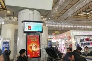 盈万家品牌广告牵手高铁站 强势开篇2020品牌宣传