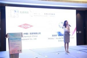 陶氏公司百历摩™低释放丙烯酸乳液荣获2020荣格技术创新奖