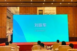 """""""中国绿色家居之都""""新闻发布会暨招商推介会在广州举行"""
