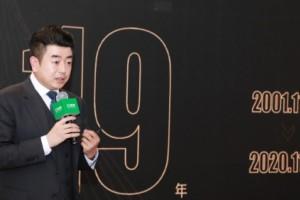 """北京链家新推服务承诺 """"电话营销""""将成历史"""