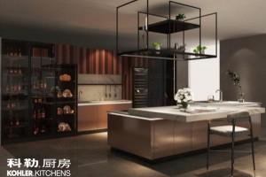玩味时髦格调 细品优雅生活——科勒厨房玫珞系列全新上市