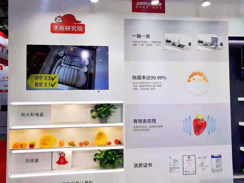 国际厨卫展开幕,洁浦(JOYPOOL)水槽洗碗机打造懒人生活模式