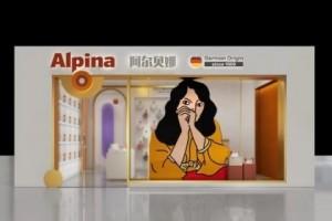 色彩即是艺术,欢迎来到阿尔贝娜内墙漆色彩世界!