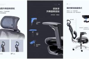 双十一限量五折优惠,黑白调人体工学椅预售开启